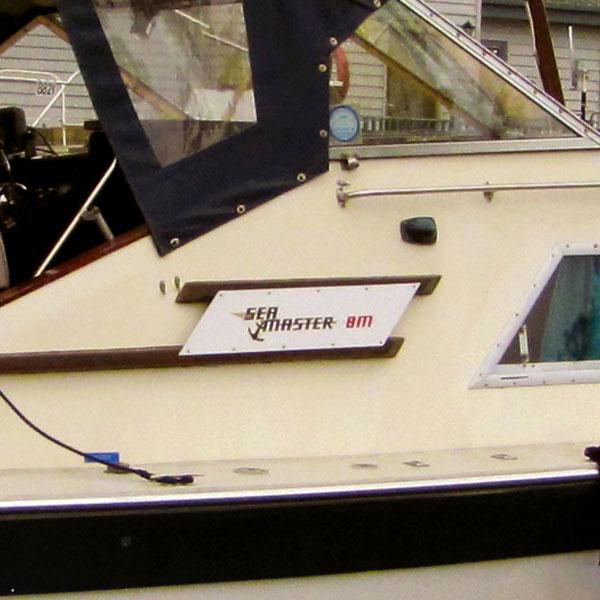 seamaster logo plate uk